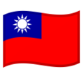 Flag: Taiwan on Google Android 10.0 March 2020 Feature Drop