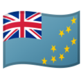Flag: Tuvalu on Google Android 10.0 March 2020 Feature Drop