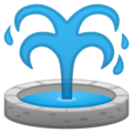 Fountain on Google Android 10.0 March 2020 Feature Drop