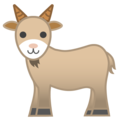 Goat on Google Android 10.0 March 2020 Feature Drop