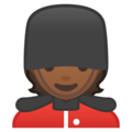 Guard: Medium-Dark Skin Tone on Google Android 10.0 March 2020 Feature Drop