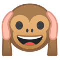 Hear-No-Evil Monkey on Google Android 10.0 March 2020 Feature Drop