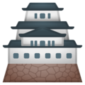Japanese Castle on Google Android 10.0 March 2020 Feature Drop