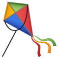 Kite on Google Android 10.0 March 2020 Feature Drop