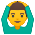 Man Gesturing OK on Google Android 10.0 March 2020 Feature Drop
