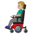 Man in Motorized Wheelchair: Medium-Light Skin Tone on Google Android 10.0 March 2020 Feature Drop