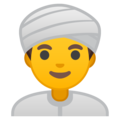 Man Wearing Turban on Google Android 10.0 March 2020 Feature Drop
