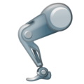 Mechanical Leg on Google Android 10.0 March 2020 Feature Drop