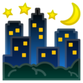 Night with Stars on Google Android 10.0 March 2020 Feature Drop