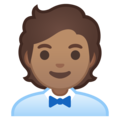 Office Worker: Medium Skin Tone on Google Android 10.0 March 2020 Feature Drop