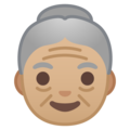 Old Woman: Medium-Light Skin Tone on Google Android 10.0 March 2020 Feature Drop