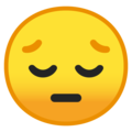 Pensive Face on Google Android 10.0 March 2020 Feature Drop