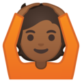 Person Gesturing OK: Medium-Dark Skin Tone on Google Android 10.0 March 2020 Feature Drop