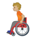 Person in Manual Wheelchair: Medium-Light Skin Tone on Google Android 10.0 March 2020 Feature Drop