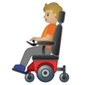 Person in Motorized Wheelchair: Medium-Light Skin Tone on Google Android 10.0 March 2020 Feature Drop