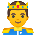 Prince on Google Android 10.0 March 2020 Feature Drop