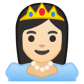 Princess: Light Skin Tone on Google Android 10.0 March 2020 Feature Drop
