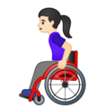 Woman in Manual Wheelchair: Light Skin Tone on Google Android 10.0 March 2020 Feature Drop