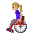 Woman in Manual Wheelchair: Medium-Light Skin Tone on Google Android 10.0 March 2020 Feature Drop