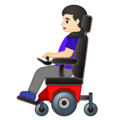 Woman in Motorized Wheelchair: Light Skin Tone on Google Android 10.0 March 2020 Feature Drop