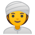 Woman Wearing Turban on Google Android 10.0 March 2020 Feature Drop