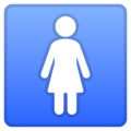 Women's Room on Google Android 10.0 March 2020 Feature Drop