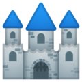 Castle on Google Android 11.0