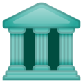Classical Building on Google Android 11.0