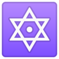 Dotted Six-Pointed Star on Google Android 11.0