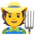 Farmer on Google Android 11.0