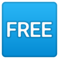 Free Button on Google Android 11.0