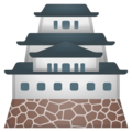 Japanese Castle on Google Android 11.0