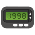 Pager on Google Android 11.0