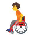Person in Manual Wheelchair on Google Android 11.0