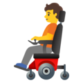 Person in Motorized Wheelchair on Google Android 11.0