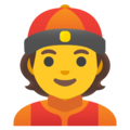 Person With Skullcap on Google Android 11.0
