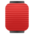 Red Paper Lantern on Google Android 11.0