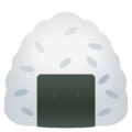 Rice Ball on Google Android 11.0