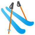 Skis on Google Android 11.0