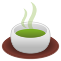 Teacup Without Handle on Google Android 11.0