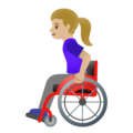 Woman in Manual Wheelchair: Medium-Light Skin Tone on Google Android 11.0