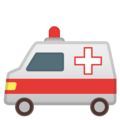 Ambulance on Google Android 11.0 December 2020 Feature Drop