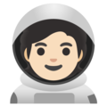Astronaut: Light Skin Tone on Google Android 11.0 December 2020 Feature Drop