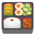 Bento Box on Google Android 11.0 December 2020 Feature Drop