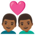 Couple with Heart: Man, Man, Medium-Dark Skin Tone on Google Android 11.0 December 2020 Feature Drop