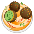 Falafel on Google Android 11.0 December 2020 Feature Drop