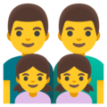 Family: Man, Man, Girl, Girl on Google Android 11.0 December 2020 Feature Drop
