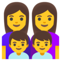 Family: Woman, Woman, Boy, Boy on Google Android 11.0 December 2020 Feature Drop