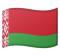 Flag: Belarus on Google Android 11.0 December 2020 Feature Drop