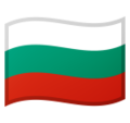 Flag: Bulgaria on Google Android 11.0 December 2020 Feature Drop